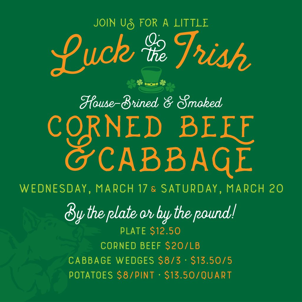 Join 17ST for St. Patricks Day Dinner